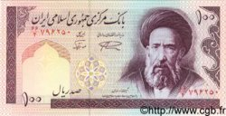 100 Rials IRAN  1985 P.140g NEUF