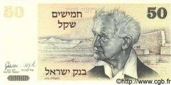 50 Sheqalim ISRAËL  1978 P.46a