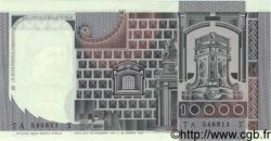 10000 Lires ITALIE  1978 P.106a pr.NEUF