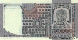 10000 Lires ITALIE  1976 P.106a NEUF