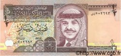 1/2 Dinar JORDANIE  1997 P.28b