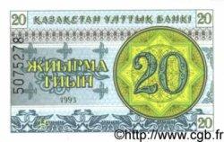 20 Tyin KAZAKHSTAN  1993 P.05