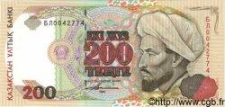 200 Tengé KAZAKHSTAN  1993 P.14 NEUF