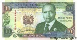10 Shillings KENYA  1993 P.24b SPL
