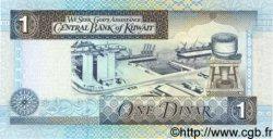 1 Dinar KOWEIT  1994 P.25