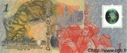 1 Dinar KOWEIT  1993 P.CS1 NEUF