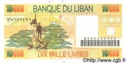10000 Livres LIBAN  1998 P.76 NEUF
