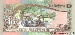 10 Rufiyaa MALDIVES  1998 P.19 NEUF