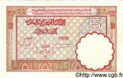 5 Francs MAROC  1941 P.23Ab