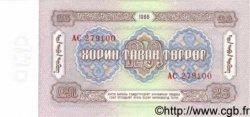 25 Tugrik MONGOLIE  1966 P.39 pr.NEUF