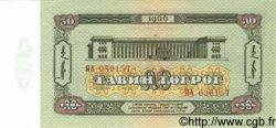 50 Tugrik MONGOLIE  1966 P.40
