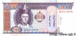 100 Tugrik MONGOLIE  1955 P.57 NEUF