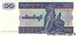 10 Kyats MYANMAR  1997 P.71b NEUF