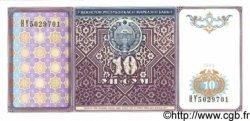 10 Sum OUZBEKISTAN  1994 P.76 NEUF