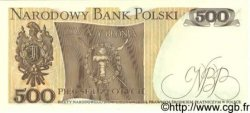 500 Zlotych POLOGNE  1982 P.145c NEUF