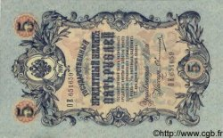 5 Roubles RUSSIE  1909 P.010b