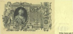 100 Roubles RUSSIE  1910 P.013b SUP