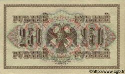 250 Roubles RUSSIE  1917 P.036