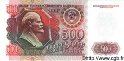 500 Roubles RUSSIE  1992 P.249