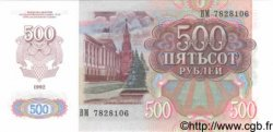 500 Roubles RUSSIE  1992 P.249 NEUF