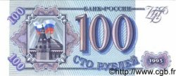 100 Roubles RUSSIE  1993 P.254 NEUF