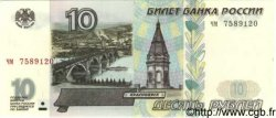 10 Roubles RUSSIE  1997 P.268a