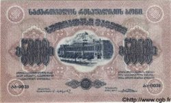 5000 Roubles RUSSIE  1921 PS.0761a
