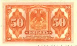 50 Kopeks RUSSIE  1919 PS.828 NEUF