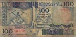 100 Shilin SOMALIE RÉPUBLIQUE DÉMOCRATIQUE  1983 P.35a TTB