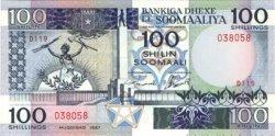 100 Shilin SOMALIE RÉPUBLIQUE DÉMOCRATIQUE  1987 P.35b NEUF