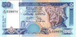 50 Rupees SRI LANKA  1995 P.110 NEUF