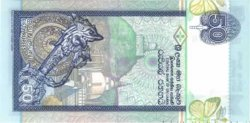 50 Rupees SRI LANKA  1995 P.110a NEUF