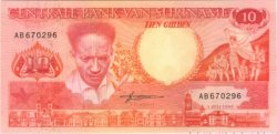 10 Gulden SURINAM  1986 P.041