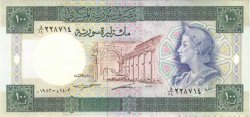 100 Pounds SYRIE  1982 P.104c