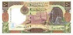 50 Pounds SYRIE  1998 P.107 pr.NEUF