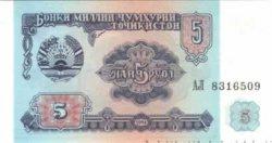 5 Roubles TADJIKISTAN  1994 P.02 NEUF