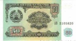 50 roubles TADJIKISTAN  1994 P.05a NEUF