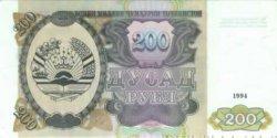 200 roubles TADJIKISTAN  1994 P.07a