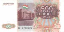 500 Roubles TADJIKISTAN  1994 P.08a SPL+