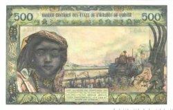 500 Francs TOGO  1977 P.802Tm NEUF
