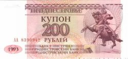 200 Roubles  TRANSNISTRIE  1993 P.21 NEUF