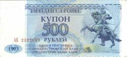 500 Rublei TRANSNISTRIE  1993 P.22 NEUF
