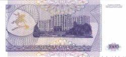 1000 Rublei TRANSNISTRIE  1993 P.23 SPL