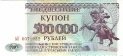 500000 Roubles TRANSNISTRIE  1997 P.33 NEUF