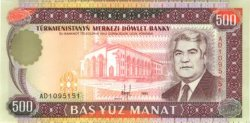 500 Manat TURKMÉNISTAN  1995 P.07b