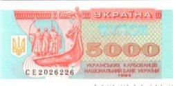 5000 Karbovantsiv UKRAINE  1995 P.093b NEUF