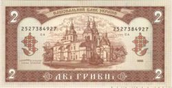 2 Hryvnia UKRAINE  1992 P.104c NEUF
