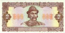 2 Hryvnia UKRAINE  1992 P.104c