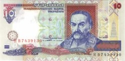 10 Hryvnia UKRAINE  1994 P.111 NEUF