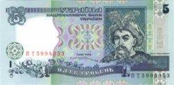 5 Hryvnia UKRAINE  1997 P.110b NEUF